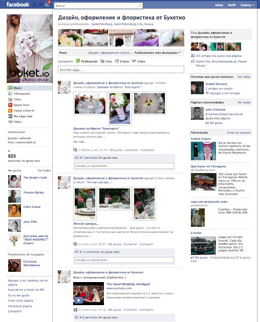 Facebook/Buketio