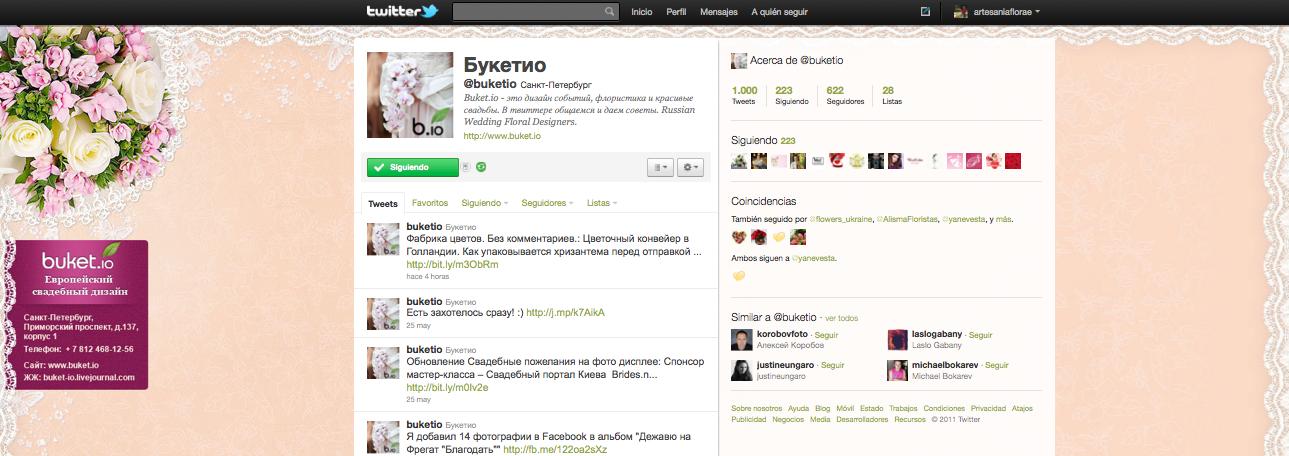 Twitter/buketio